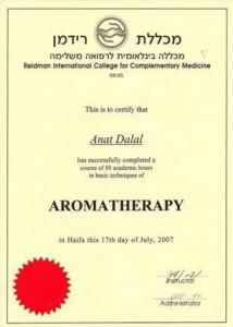 תעודת מטפל ארומתרפיה